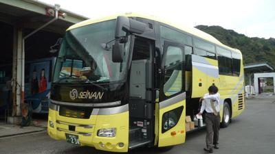 P1200412