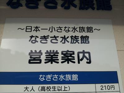 20131017_161248