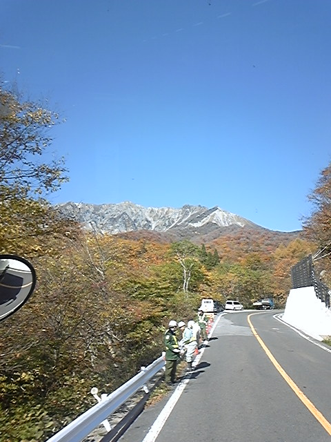 秋満開の大山