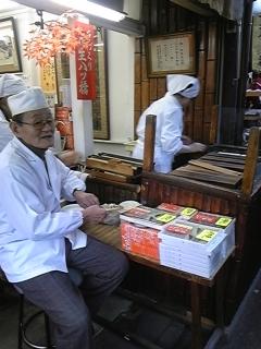 秋旅・京都ツアー