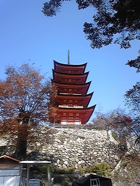 安芸(秋)の宮島へ