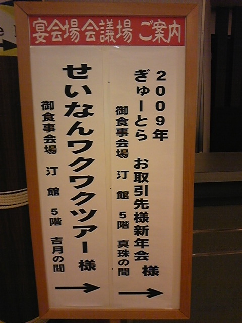ワクワクツアー〜伊勢神宮と鳥羽〜