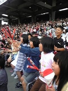 """広島へ""""go〜!!"""""""