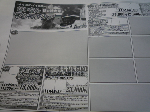 P1050537_2