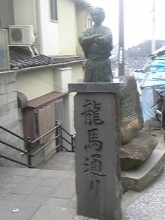 長崎、龍馬像